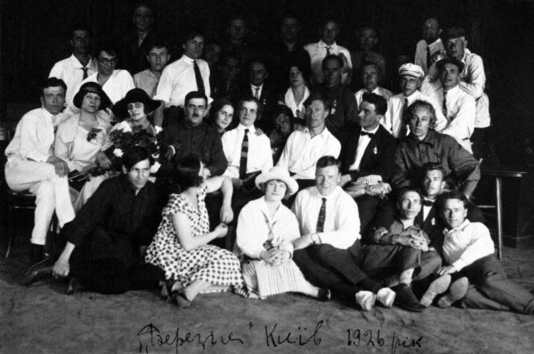 Колектив театру «Березіль» у Києві, 1926 рік.