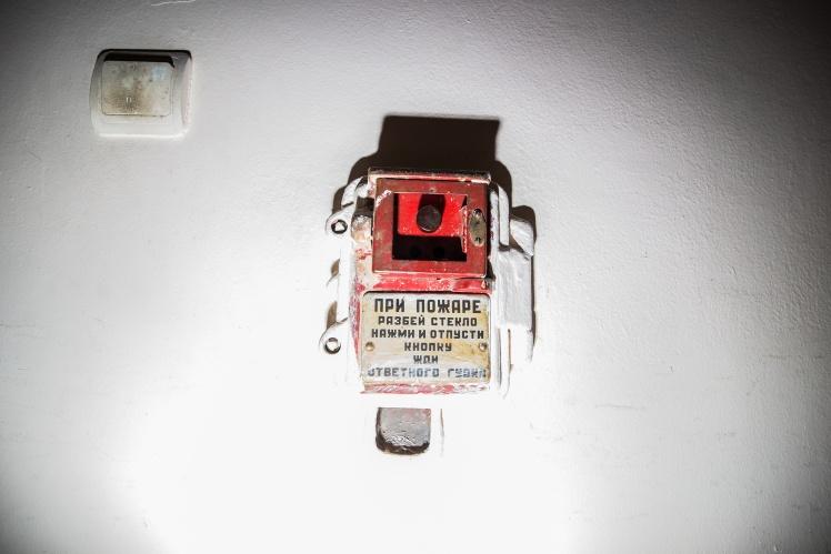 Залишки пожежної сигналізації (в неробочому стані).
