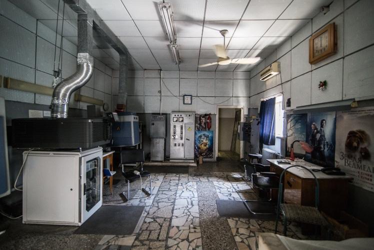 Кинопроекционная «Синего» зала.