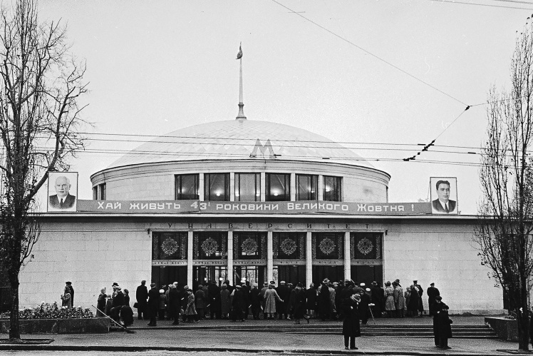 Наземний вестибюль станції «Університет» Київського метрополітену, 6 листопада 1960 року.