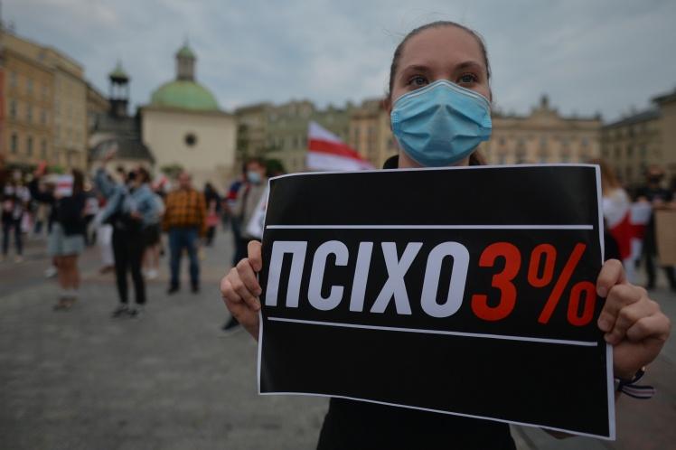 Митинг солидарности с белорусскими протестами в Кракове, Польша. 3 июля