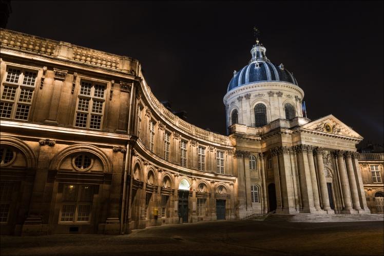 Будівля Інституту Франції в Парижі, де засідають члени академії.