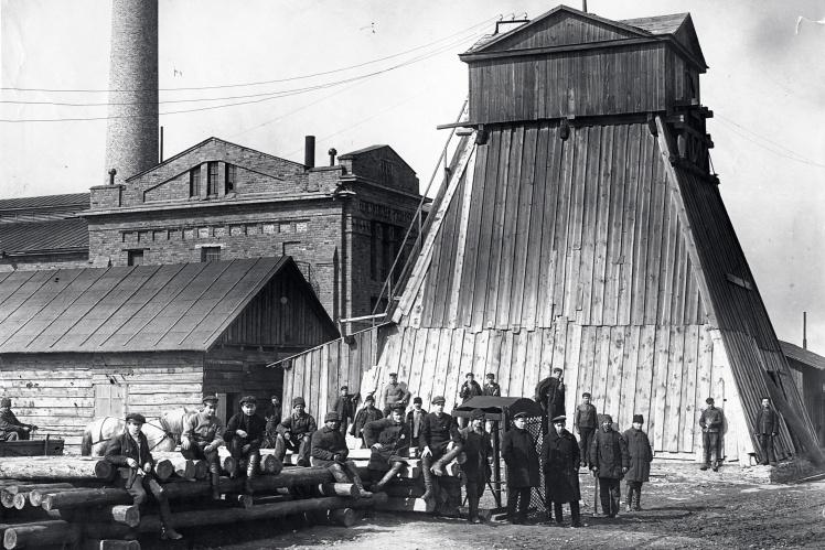 Общий вид шахты Селезневского рудоуправления, Луганская область, 1920-е.
