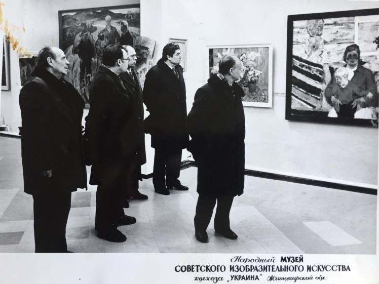 музей в Кмитове