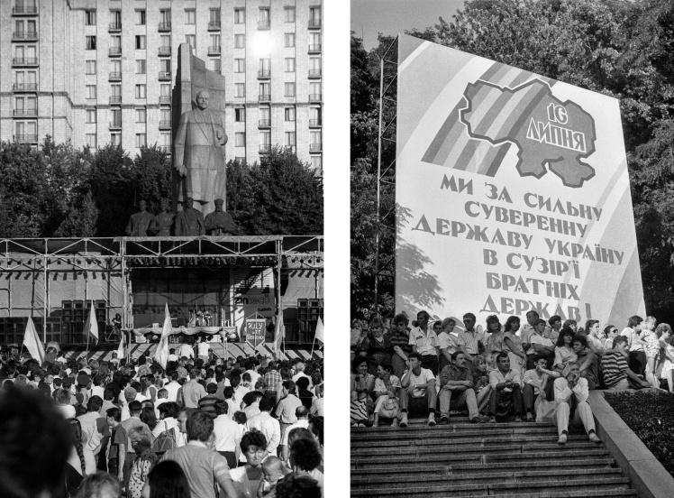 <p>Сцена на площі Жовтневої революції (нині Майдан Незалежності) під час святкування Дня Незалежності 16 липня 1991 року.</p>