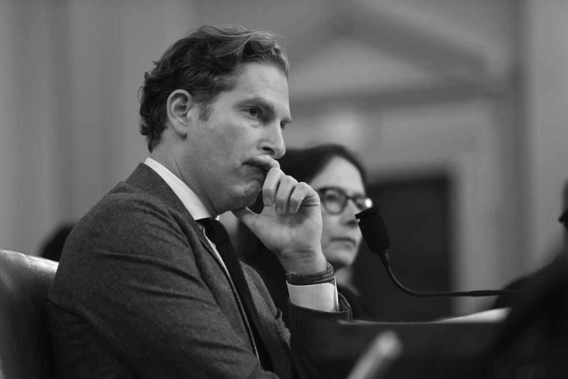 Ноа Фельдман на слушаниях по делу об импичменте Дональда Трампа в Капитолии, 4 декабря 2019 года.