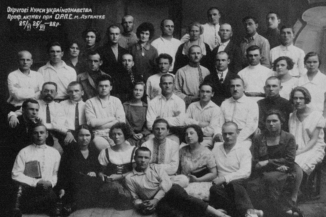 Випускники курсів українознавства при Окружній раді профспілок у Луганську, 1925—1928 рік.
