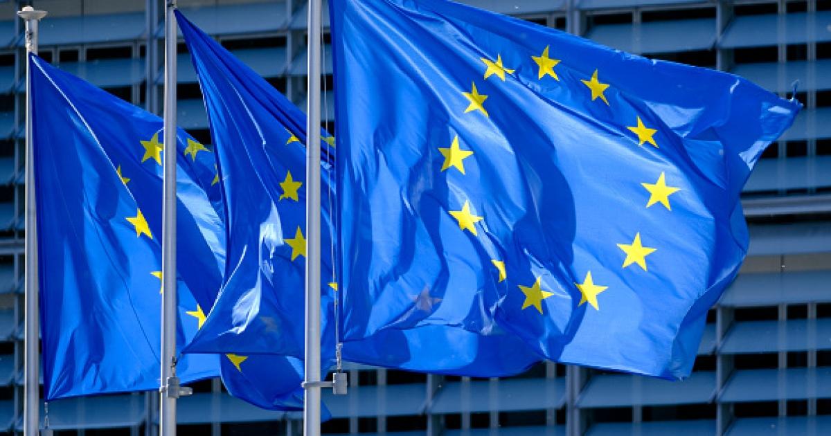 Євросоюз відклав проведення Ради асоціації Україна—ЄС, поки не буде можливість очного формату