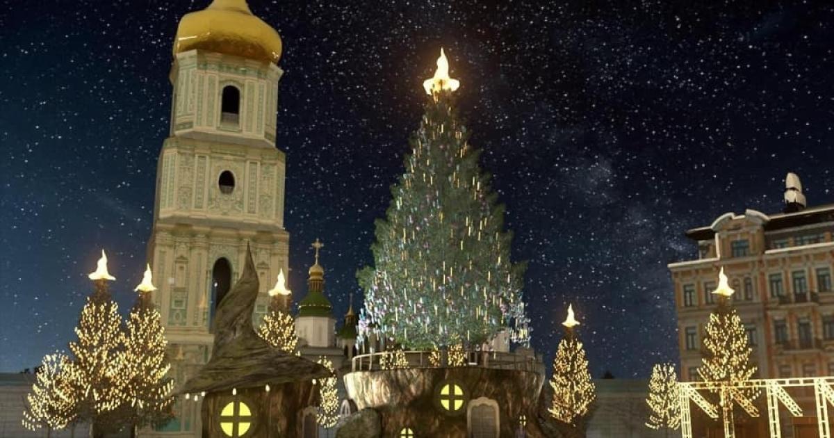 Київ оприлюднив програму новорічних святкувань у столиці. Що передбачено?