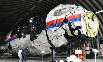 Признайте ответственность: ЕС обратился к России накануне седьмой годовщины катастрофы MH17