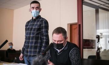 Апелляционный суд отпустил под ночной домашний арест двух участников протестов у Офиса президента