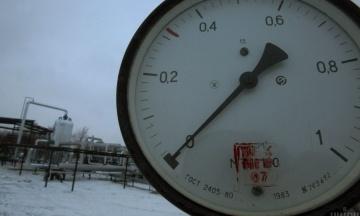 Оператор ГТС: Транзит газа в Европу через Украину в 2020 году уменьшился более чем на треть