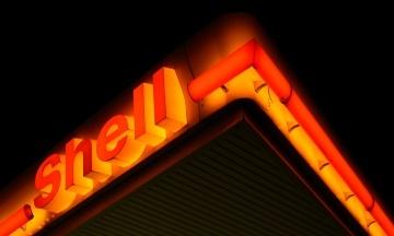 В Гааге суд обязал компанию Shell снизить количество выбросов в атмосферу. Это прецедент
