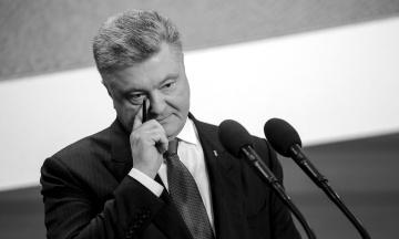 Порошенко подал иск против Зеленского и Bihus.Info и требует полностью обнародовать «пленки Медведчука»