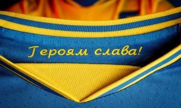 УЄФА зобов'язала Україну змінити форму збірної і прибрати слоган «Героям слава»