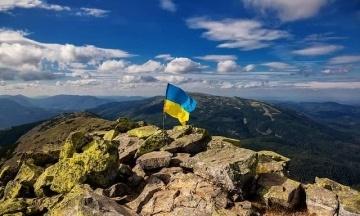 В Instagram появилась официальная страница Украины