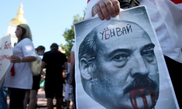 Силовики, ЦВК та син Лукашенка. Кабмін показав список чиновників Білорусі, проти яких пропонує ввести санкції
