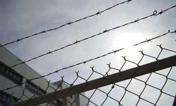 КСУ зобов'язав Раду дати можливість довічно ув'язненим просити про дострокове звільнення