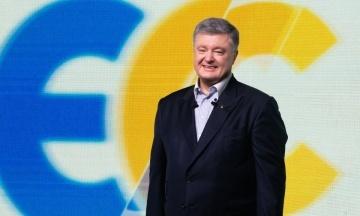 «ОПОРА»: Лист СБУ до «Євросолідарності» з вимогою інформації про кандидатів на Донбасі — російський фейк