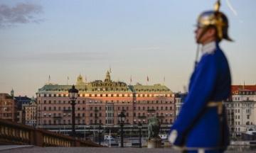 Швеція з 26 липня відкриє кордони для українських туристів. Які умови?