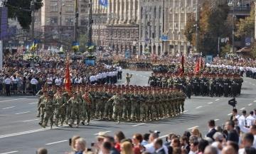 Військовий парад і вітання з усього світу. Як Україна відзначила 30-й День Незалежності