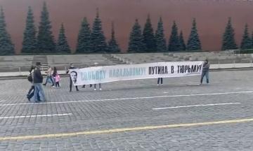 У Росії оштрафували журналіста, який знімав на Красній площі акцію на підтримку Навального