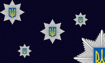 В Очакове произошла стычка между полицией и участниками акции из-за красного флага. В целом по стране зафиксировали 38 нарушений