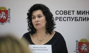 «Министра культуры» оккупированного Крыма не уволят за нецензурную брань на совещании. Хотя сожалеют, что она знает такие слова