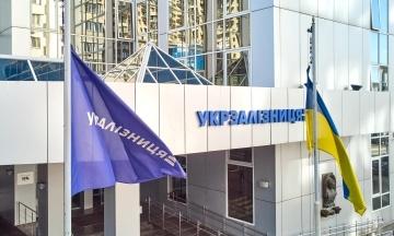 НАБУ провело обшуки в лікарнях «Укрзалізниці» через закупівлю ПЛР-тестів. Йдеться про заволодіння майже 60 млн грн