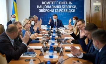 Комитет рекомендовал Раде законопроект о реформировании «Укроборонпрома». Его преобразуют в холдинг
