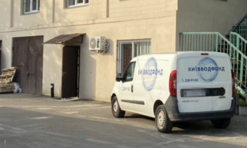 В Киеве снова проводят обыски в коммунальных предприятиях. На этот раз — в «Киевводфонде»