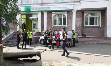 Суд отправил в СИЗО женщину, которая пыталась ограбить банк в Киеве