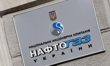 Послы G7 призвали правительство Украины «быстро решить» вопрос управления «Нафтогазом»