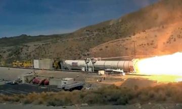 В США испытали ускоритель сверхтяжелой лунной ракеты SLS. Он сжег 480 тонн топлива за 80 секунд