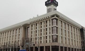 ДБР проводить обшуки в київському Будинку профспілок