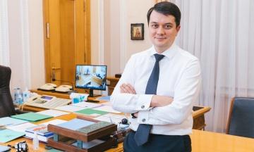 Разумков заявил, что его пока не пригласили на сборы «слуг»