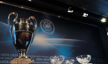 УЄФА офіційно скасувала правило виїзного гола у Лізі чемпіонів