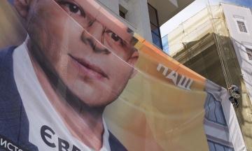 C Дома профсоюзов в Киеве сняли большой баннер экс-депутата Мураева. Говорят, что повесили его «случайно»