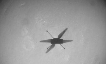 Марсіанський вертоліт Ingenuitу пролетів на рекордній висоті. Він вів розвідку над «Піднятими хребтами»