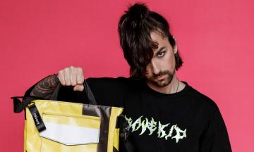 REBORD: Uklon створив до Дня Землі апсайклінг-сумки з рекламних банерів