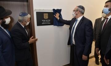 Израиль открыл посольство в ОАЭ. Это первое израильское дипучреждение в странах Персидского залива
