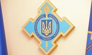 СНБО ввела санкции в отношении 9 украинцев из списка США