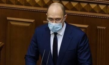 «Накопичилося багато запитань». Прем'єр-міністра Шмигаля кличуть до Ради з планом дій на найближчі місяці