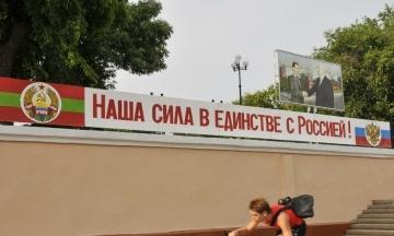 Вибори до Держдуми: у Молдові «шкодують» через відкриття Росією дільниць у Придністров'ї