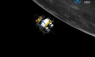 Китайский космический зонд Chang'e-5 успешно состыковался с орбитальным комплексом и передал образцы лунного грунта