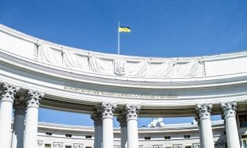 Украина выдворит старшего дипломата посольства России в ответ на задержание консула в Санкт-Петербурге