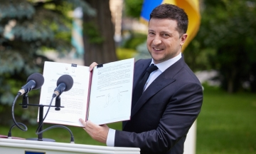Україна, Грузія та Молдова ухвалили Батумську декларацію