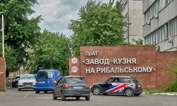 «ЄС» назвала Зеленського замовником справи щодо очільника «Кузні на Рибальському» та генерала Павловського