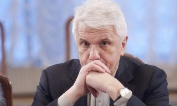 Володимир Литвин програв вибори ректора КНУ імені Тараса Шевченка