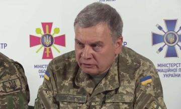 Міністр оборони Таран розповів, на що піде допомога від США у $150 млн